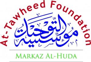 Markaz Al Huda