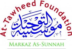 Markaz Sunnah