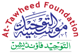 Attawheed Foundation