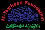 Attawheed Foundation